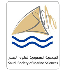 الجمعية السعودية لعلوم البحار